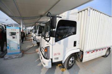 <b>青源新能源充电桩电动物流车充电方案</b>
