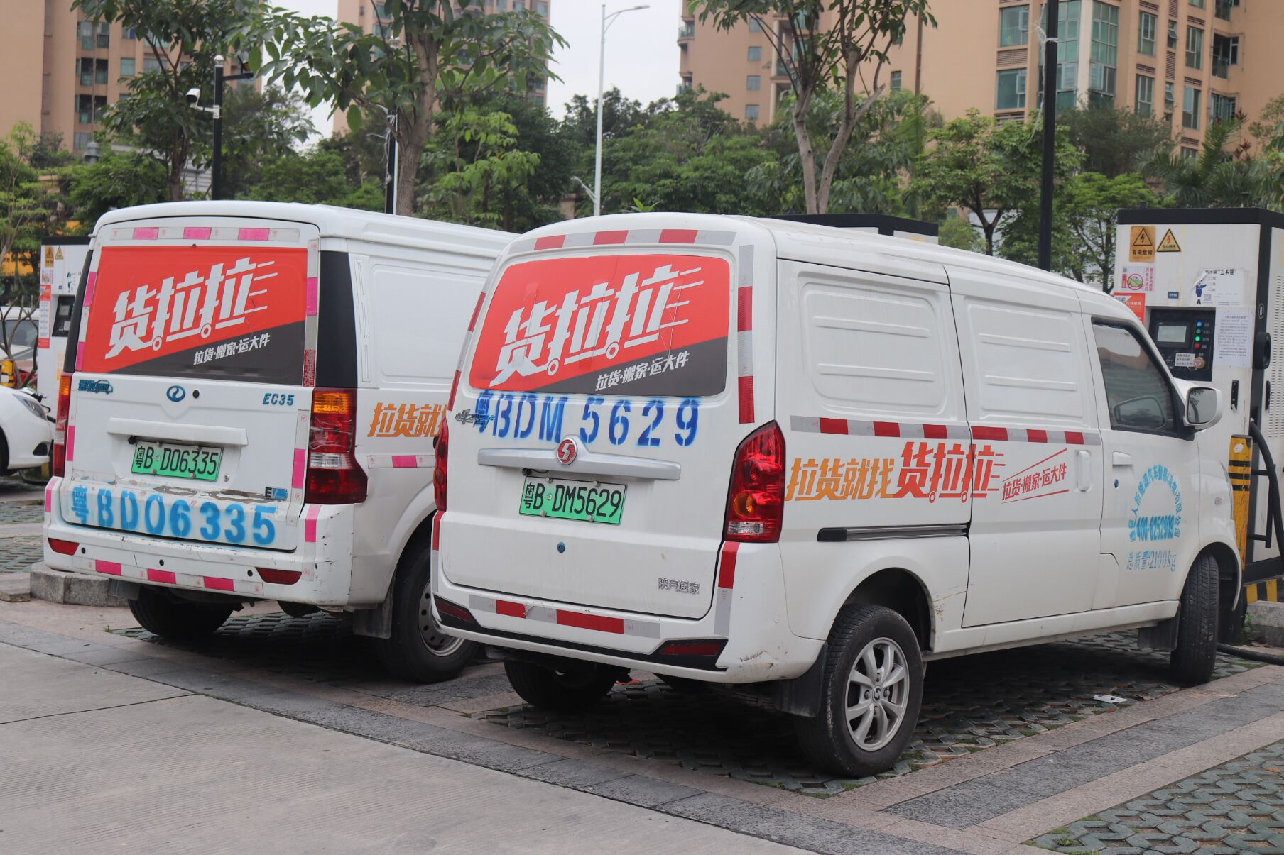 深圳物流园新能源充电桩合作案例